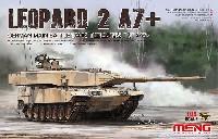 ドイツ 主力戦車 レオパルド 2A7+