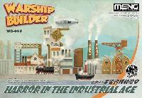 MENG-MODELウォーシップビルダー産業化時代の軍港