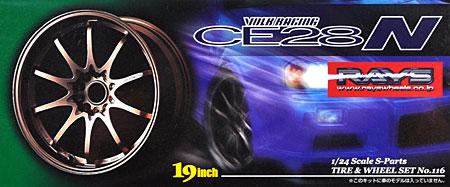 ボルクレーシング CE28N (19インチ)プラモデル(アオシマ1/24 Sパーツ タイヤ&ホイールNo.116)商品画像