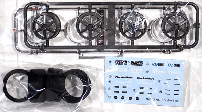 レーシングハート type CR (19インチ)プラモデル(アオシマ1/24 Sパーツ タイヤ&ホイールNo.118)商品画像_1