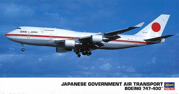 日本政府専用機 ボーイング 747-400プラモデル(ハセガワ1/200 飛行機シリーズNo.009)商品画像