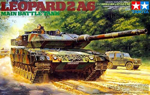 ドイツ連邦主力戦車 レオパルト 2A6プラモデル(タミヤ1/35 ミリタリーミニチュアシリーズNo.271)商品画像