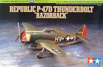 リパブリック P-47D サンダーボルト レイザーバックプラモデル(タミヤ1/72 ウォーバードコレクションNo.069)商品画像