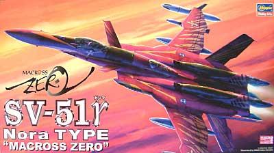SV-51γ ノーラ機 マクロスゼロプラモデル(ハセガワ1/72 マクロスシリーズNo.016)商品画像