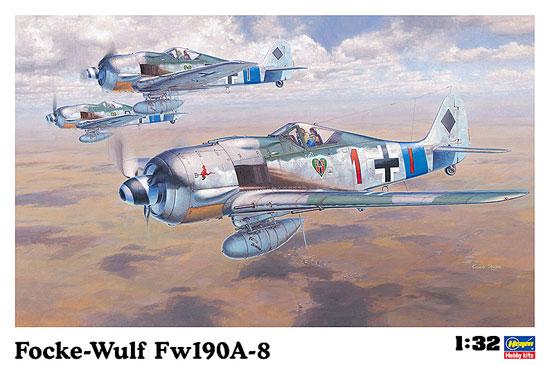フォッケウルフ Fw190A-8プラモデル(ハセガワ1/32 飛行機 StシリーズNo.ST021)商品画像