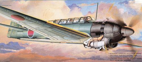 中島 艦上偵察機 彩雲 12型 彩雲改プラモデル(フジミ1/72 CシリーズNo.旧C-018)商品画像