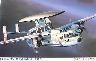 E-2CJ ホークアイ 航空自衛隊警戒航空隊 第601飛行隊 バットマンプラモデル(フジミAIR CRAFT (シリーズH)No.H-016)商品画像