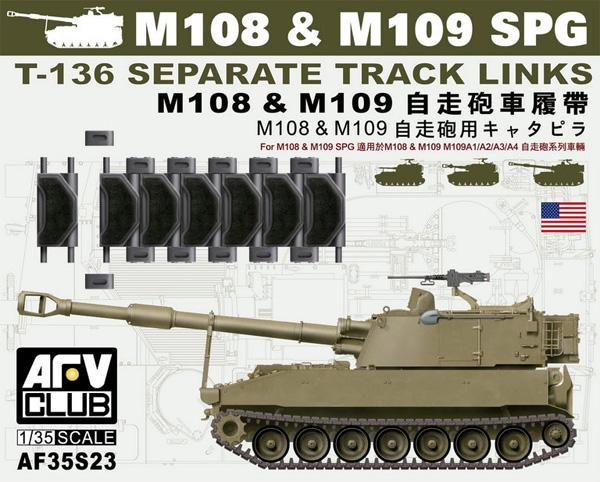 M108 & M109 自走砲用キャタピラプラモデル(AFV CLUB1/35 AFV シリーズ (キャタピラ)No.AF35S23)商品画像
