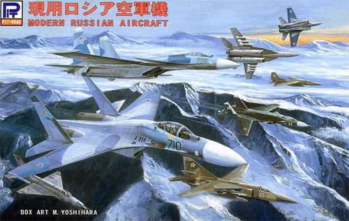 現用ロシア空軍機プラモデル(ピットロードスカイウェーブ S シリーズNo.S020)商品画像