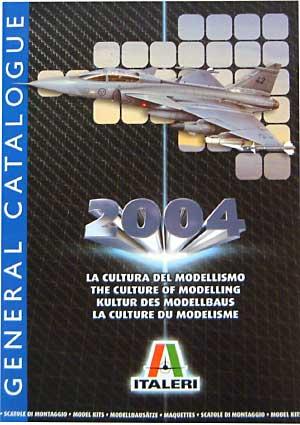 イタレリ 2004年度版 カタログカタログ(イタレリイタレリ カタログ)商品画像