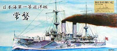 日本海軍一等巡洋艦 常盤(ときわ) 〔初回限定版〕プラモデル(シールズモデル1/700 プラスチックモデルシリーズNo.SMP008)商品画像