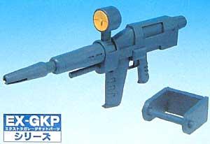 WA-20 1/100 ビームライフル (アニメ版)レジン(BクラブウェポンアクセサリーNo.2341)商品画像_2
