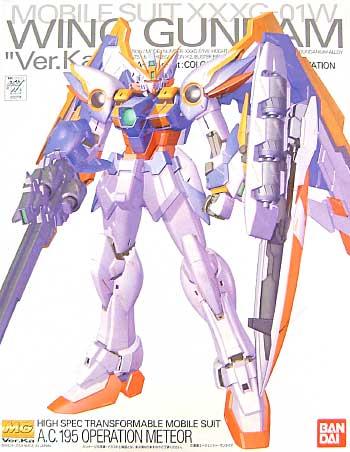 XXXG-01W ウイングガンダム Ver.Kaプラモデル(バンダイMASTER GRADE (マスターグレード)No.0123714)商品画像