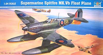 スピットファイア Mk.5b 水上型プラモデル(トランペッター1/24 エアクラフトシリーズNo.02404)商品画像