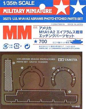 アメリカ M1A1/A2 エイブラムス戦車 エッチングパーツセットプラモデル(タミヤ1/35 ミリタリーミニチュアシリーズNo.273)商品画像