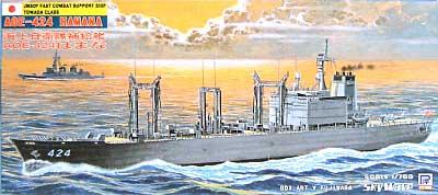 海上自衛隊補給艦 はまな (AOE-424)プラモデル(ピットロード1/700 スカイウェーブ J シリーズNo.J-026)商品画像