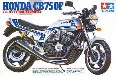 ホンダ CB750F カスタムチューンプラモデル(タミヤ1/12 オートバイシリーズNo.066)商品画像