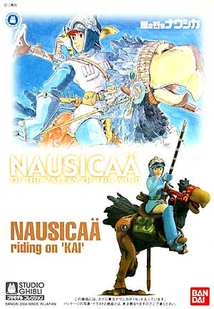 カイに乗るナウシカ (風の谷のナウシカ)プラモデル(バンダイスタジオジブリ作品 プラモデルコレクションNo.001)商品画像