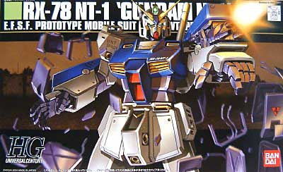 RX-78-NT1 ガンダム NT-1プラモデル(バンダイHGUC (ハイグレードユニバーサルセンチュリー)No.047)商品画像