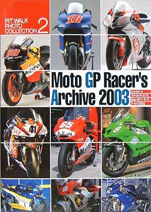 Moto GP レーサーズ アーカイヴ 2003本(大日本絵画PIT WALK PHOTO COLLECTION (ピットウォークフォトコレクション)No.002)商品画像