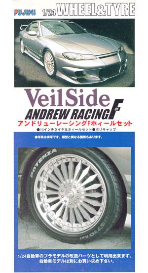 ヴェイルサイド アンドリューレーシング F ホイール (18インチ)プラモデル(フジミ1/24 パーツメーカーホイールシリーズNo.002)商品画像