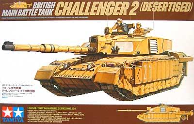イギリス 主力戦車 チャレンジャー2 イラク戦仕様プラモデル(タミヤ1/35 ミリタリーミニチュアシリーズNo.274)商品画像