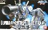 MBF-P03 ガンダムアストレイ ブルーフレーム