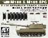 M108 & M109 自走砲用キャタピラ