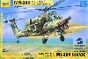 Mi-28A ハボック ロシア 攻撃ヘリコプター