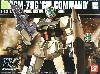 RGM-79G ジム・コマンド