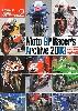 Moto GP レーサーズ アーカイヴ 2003