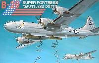 フジミ1/144 AIR CRAFTB-29 スーパーフォートレス ドーントレス ドッティ