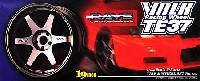 アオシマ1/24 Sパーツ タイヤ&ホイールボルクレーシング TE37 (19インチ)