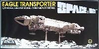 ミラクルハウス新世紀合金スペース1999 イーグル トランスポーター