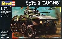 レベル1/72 ミリタリーSpPz ルクス (SpPz 2 Luchs)