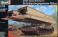 レベル1/72 ミリタリーレオパルト型架橋戦車 ビーバー