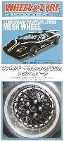 フジミ1/24 パーツメーカーホイールシリーズランボルギーニ カウンタック LP500R メッシュホイール (15インチ)