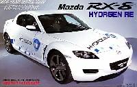 フジミ1/24 インチアップシリーズ (スポット)マツダ RX-8 ハイドロジェンRE (2003年 東京モーターショー コンセプトモデル)