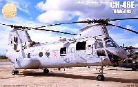 フジミ1/72 飛行機 (定番外)CH-46E アメリカ海兵隊 ドラゴンズ