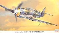 メッサーシュミット Bf109K-4 ハルトマン