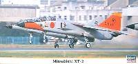 三菱 XT-2