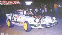 ハセガワ1/24 自動車 CRシリーズランチア ストラトス HF 1976 サンレモラリー
