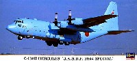 C-130H ハーキュリーズ 航空自衛隊 2004 スペシャル