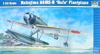 トランペッター1/24 エアクラフトシリーズ中島 二式水戦 A6M2-N