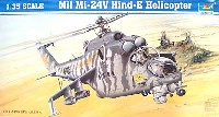 トランペッター1/35 ヘリコプターシリーズミル MI-24V ハインド-E ヘリコプター