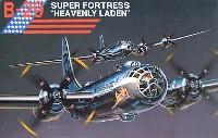 フジミ1/144 AIR CRAFTB-29 フライングフォートレス ヘブンリィ レイデン