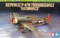 タミヤ1/72 ウォーバードコレクションリパブリック P-47D サンダーボルト レイザーバック
