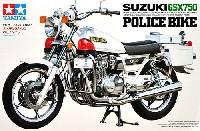 タミヤ1/12 オートバイシリーズスズキ GSX750 ポリスタイプ
