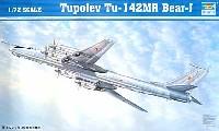 トランペッター1/72 エアクラフト プラモデルツポレフ Tu-142MR ベア J