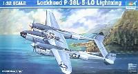 トランペッター1/32 エアクラフトシリーズロッキード P-38L-5-LO ライトニング